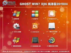 蒲公英 Ghost Win7 Sp1 x86 纯净版201804